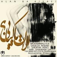 Sadegh-Akbari_Mohammad-RN_Shervin-Hero-Alan-Ba-Kiyaei