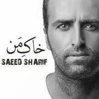 Saed-Sharif-Khake-Man