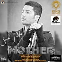 Saeid-Noha-Mother