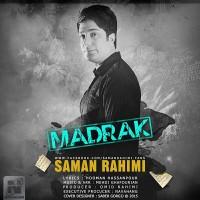 Saman-Rahimi-Madrak