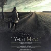 Saqar-Yadet-Miyad