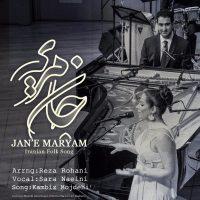Sara-Naeini-Jane-Maryam-(Ft-Reza-Rohani)
