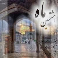 Seyed-Mohammad-Mousavian-Hashtomin-Mah