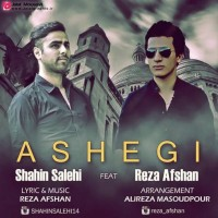Shahin-Salehi-Asheghi-(Ft-Reza-Afshan)
