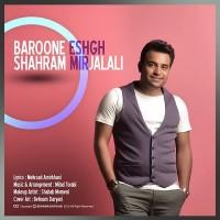 Shahram-Mirjalali-Baroone-Eshgh