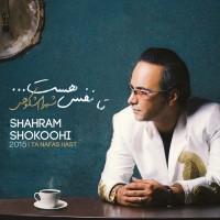 Shahram-Shokoohi-Aman-Az-To