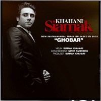 Siamak-Khahani-Ghobar