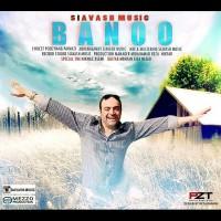 Siavash-Music-Banoo