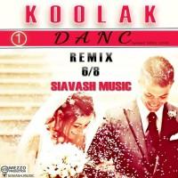 Siavash-Music-Koolak