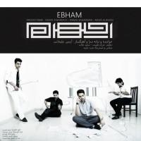 Sol-Band-Ebham