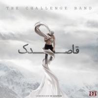 The-Challenge-Band-Ghasedak