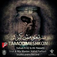Vahab-Tamomesh-Kon-(Ft-Ali-Nasehi-_-KZ)