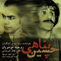 Vahid-Mousavian-Hossein-Panahi