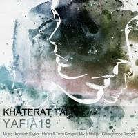 Yafia18-Khaterat-Talkh-(Ft-Pouya)