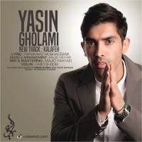 Yasin-Gholami-Kalafeh