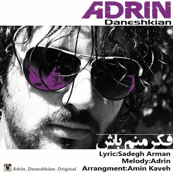 Adrin - Fekre Manam Nabash