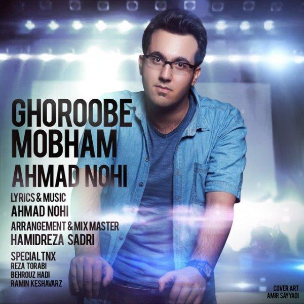 Ahmad Nohi - Ghoroobe Mobham