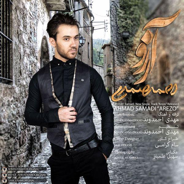 Ahmad Samadi - Arezo