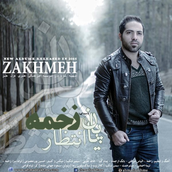 Ahmad Zakhmeh - Sojdeh