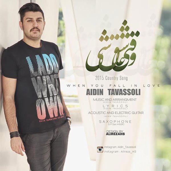 Aidin Tavassoli - Vaghti Ashegh Shi