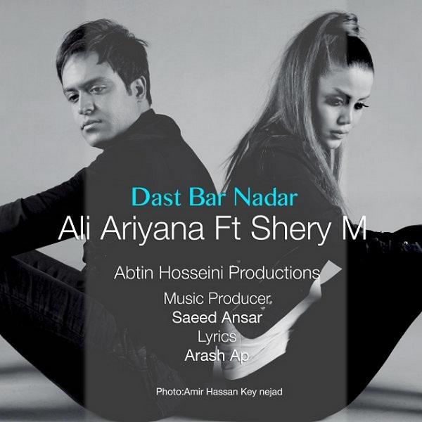 Ali Ariyana - Dast Bar Nadar (Ft Shery M)