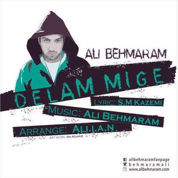 Ali Behmaram - Delam Mige
