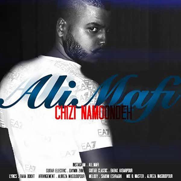 Ali Mafi - Chizi Namoondeh