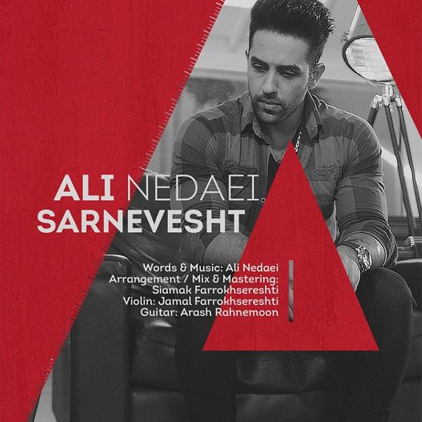 Ali Nedaei - Sarnevesht