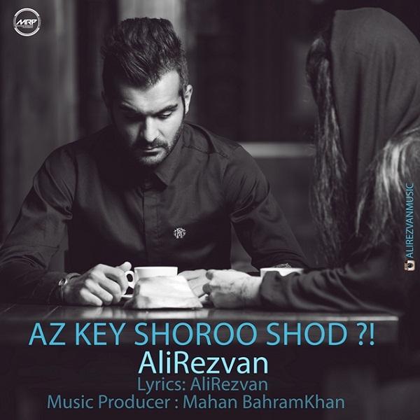 Ali Rezvan - Az Key Shoroo Shod