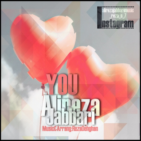 Alireza Jabbari - To