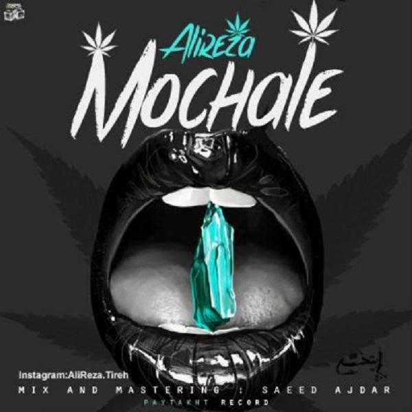 Alireza - Mochale