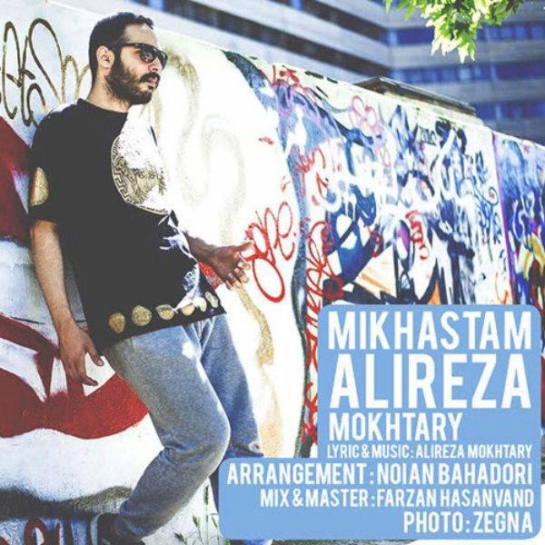 Alireza Mokhtary - Mikhastam