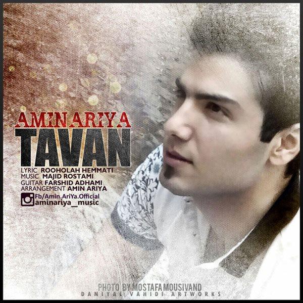 Amin Ariya - Tavan