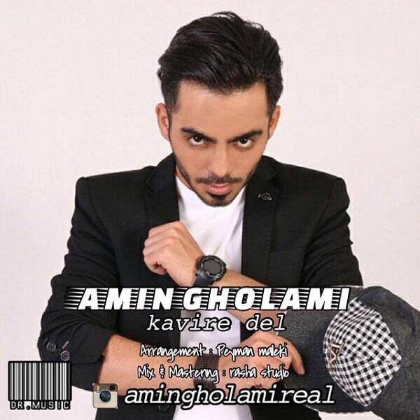 Amin Gholami - Kavire Del