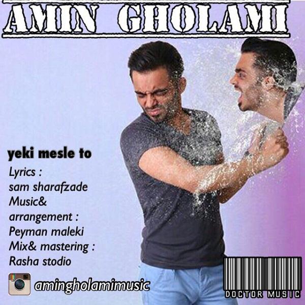 Amin Gholami - Yeki Mesle To