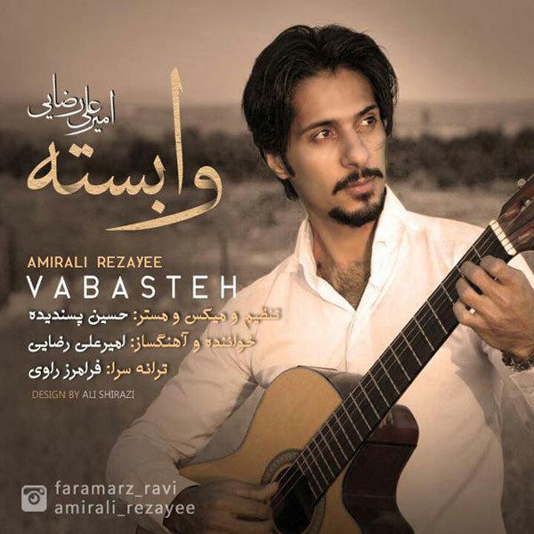 Amir Ali Rezaei - Vabasteh