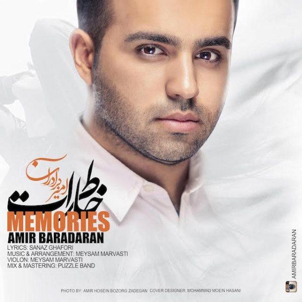 Amir Baradaran - Khaterat