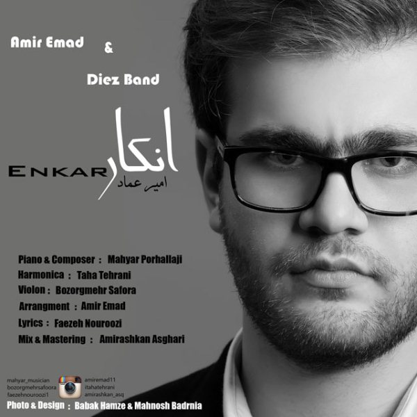Amir Emad - Enkar (Ft Diez Band)