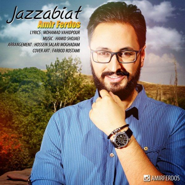 Amir Ferdos - Jazzabiat