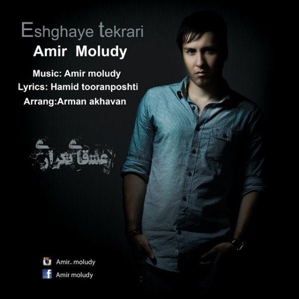 Amir Moludy - Eshghaye Tekrari
