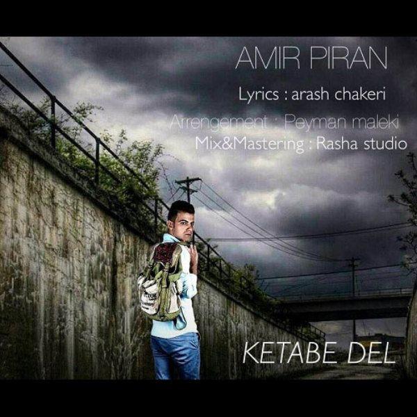 Amir Piran - Ketabe Del