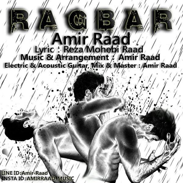 Amir Raad - Ragbar
