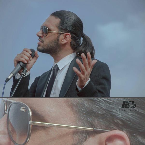 Amir Yasha - Khanoomam