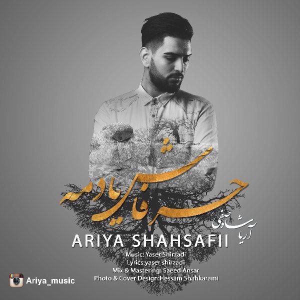 Ariya Shahsafi - Harfash Yadame