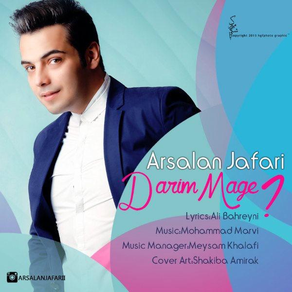 Arsalan Jafari - Darim Mage