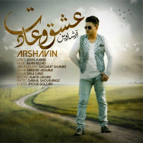 Arshavin - Eshgho Adat