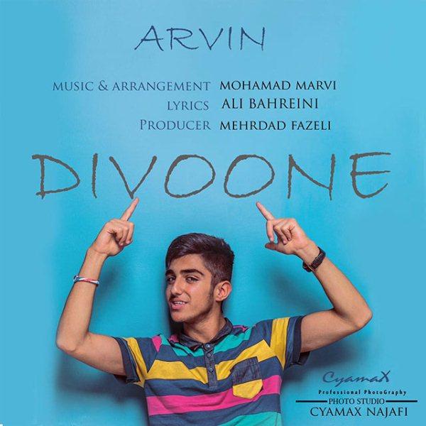 Arvin - Divoone
