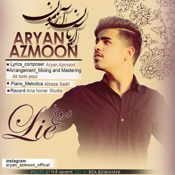 Aryan Azmoon - Doroogh