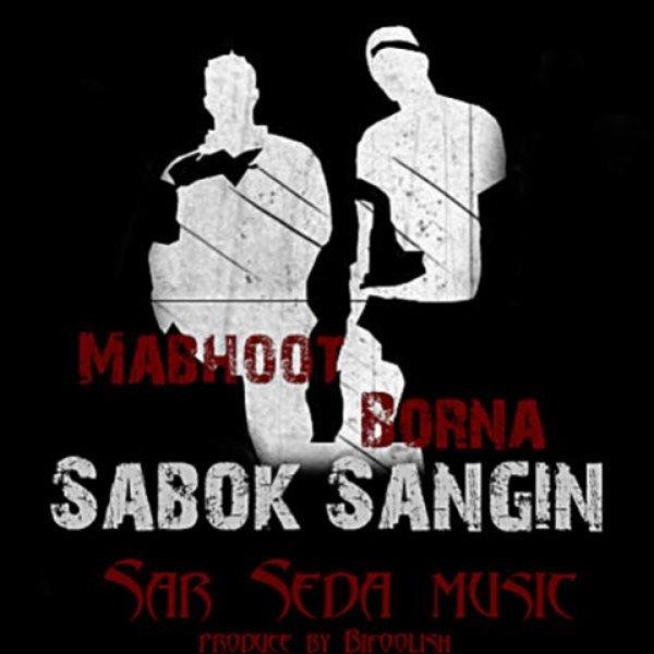 Ashkan Mabhoot - Sabok Sangin (Ft. Borna)