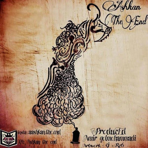 Ashkan The End - Fahmidam